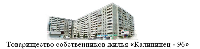 Областное государственное учреждение здравоохранения городская больница 2